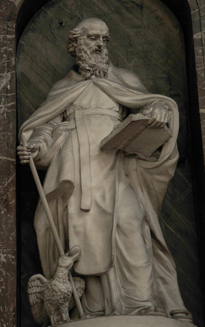 Saint Denis. Anonyme.