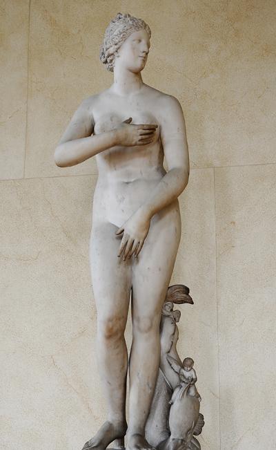 Vénus. A. H. Bertrand.